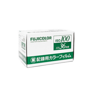 Fuji 후지 컬러 color Industrial 100/36